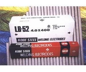 32mm-que-han-lb52.jpeg